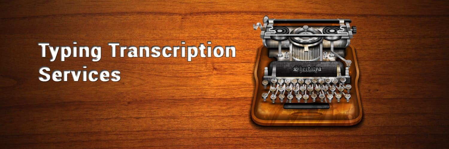 typing transcription service